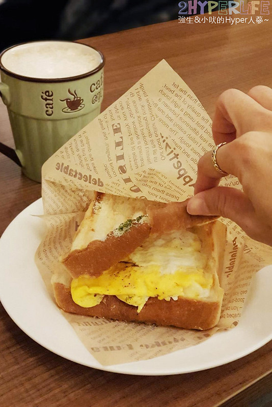 47460541111 738d7ed121 c - 日光美蘇│食材用心的蔬食早午餐輕食咖啡,無肉不歡的捧油不要來!