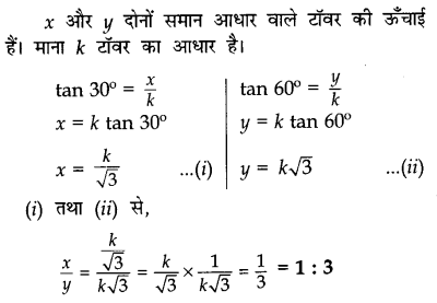 CBSE Sample Papers for Class 10 Maths in Hindi Medium Paper 2 S4