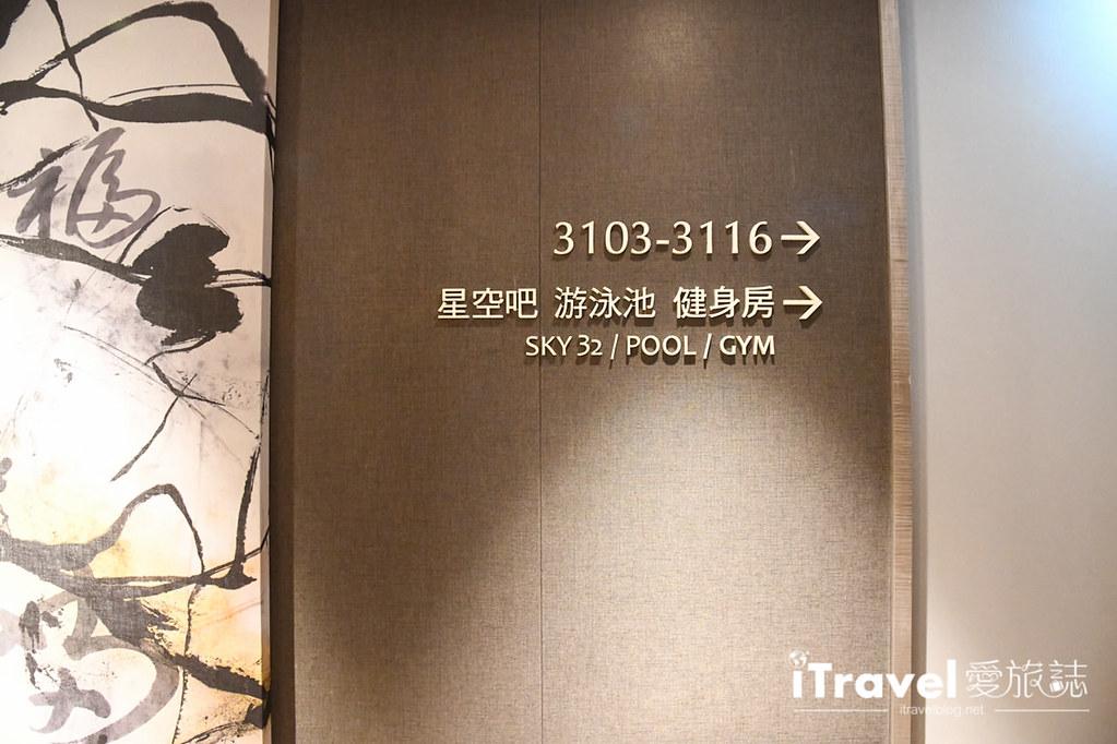 板橋凱撒大飯店 Caesar Park Hotel Banqiao (79)