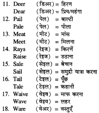 RBSE Solutions for Class 5 English Vocabulary Homophones 2