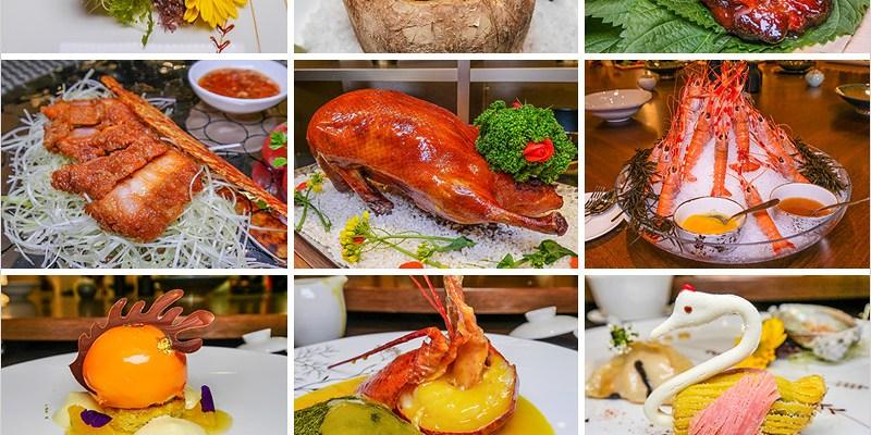 濟州神話世界-鼎峰餐廳經典粵菜(萬豪酒店)-濟州島第一的正宗粵菜餐廳,餐點精緻創新又美味,值得品嚐的粵式料理。