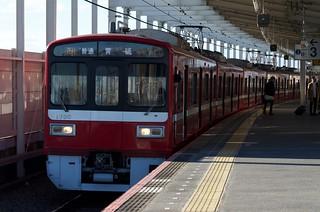 Keikyu 1500 Series 1725F