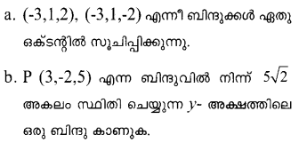 Plus One Maths Model Question Papers Paper 1Q16