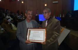 رسالة شكر وتقدير إلى السيد مدير جامعة غارداية
