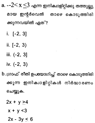 Plus One Maths Model Question Papers Paper 2Q23