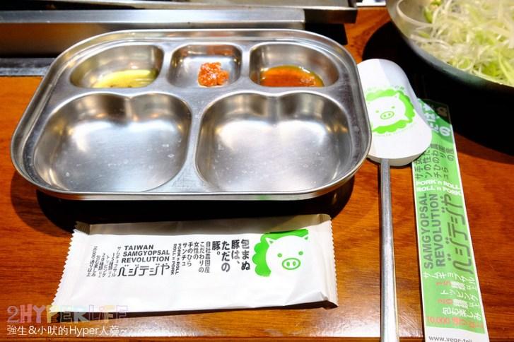 33224937478 2f80d65095 c - 菜豚屋 | 從日本開來台灣的韓式連鎖烤肉店!生菜包肉太6了,快來享受被五花肉攻擊的飽足感呀~