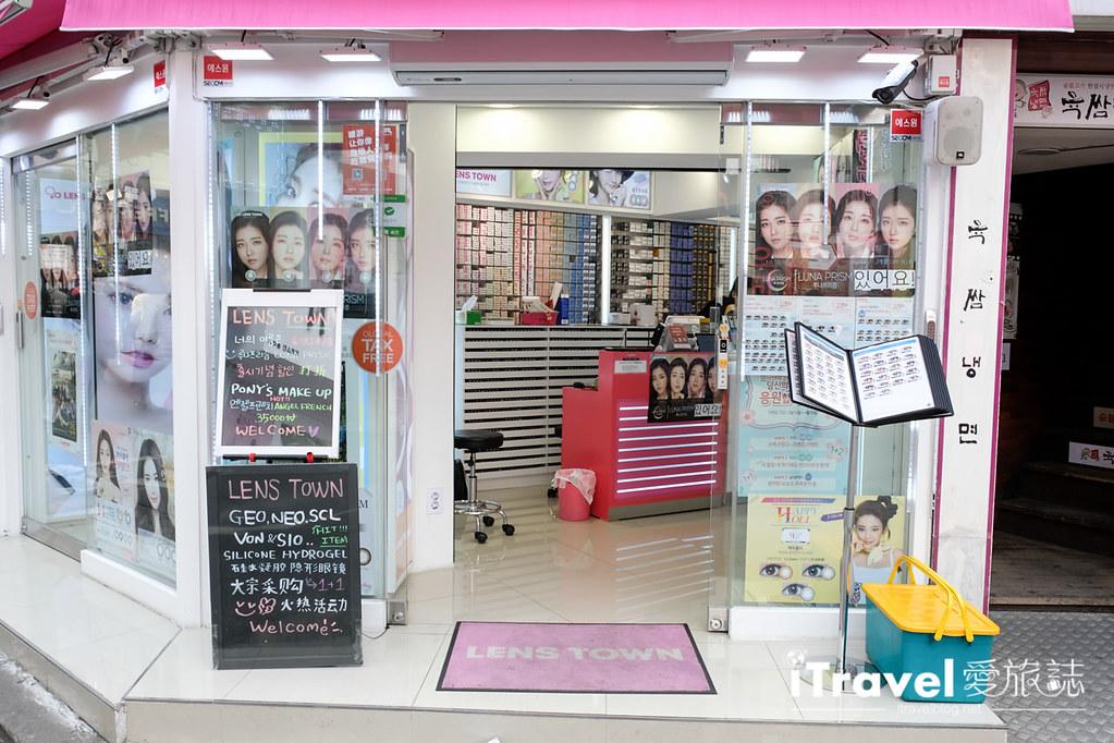首爾購物商場 弘大商圈 (20)