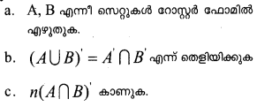 Plus One Maths Previous Year Question Papers and Answers 2018 Q9.1
