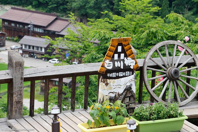 【日本打工度假】北陸自駕