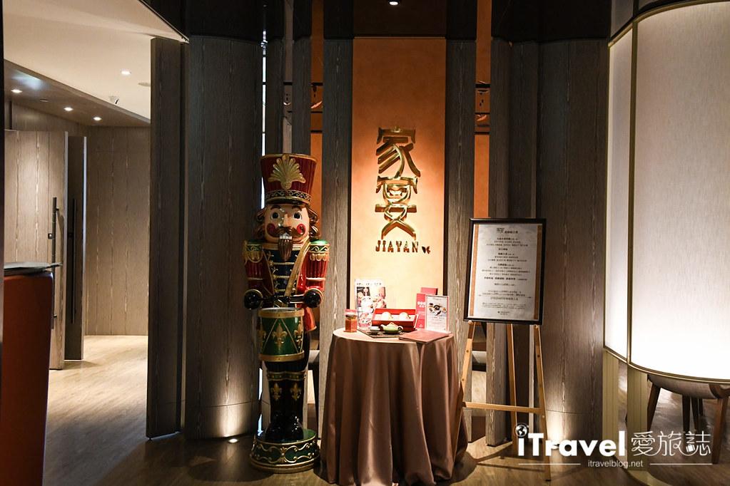 板橋凱撒大飯店 Caesar Park Hotel Banqiao (69)