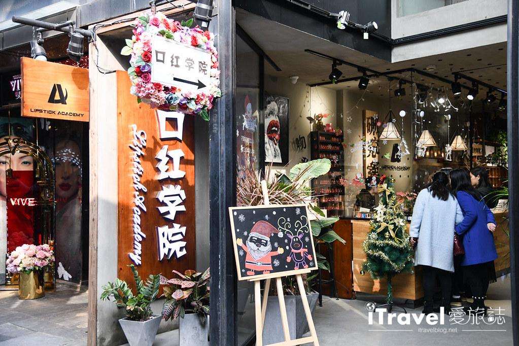 上海景点推荐 创意街区田子坊 (39)