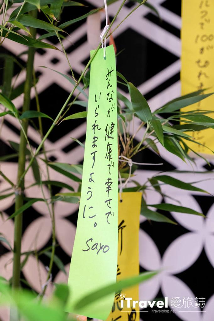 京都堀川六角美滿如家飯店 MIMARU Kyoto Horikawarokkaku (54)