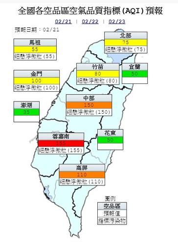 大陸冷氣團,台灣,南部,北部,下雨,短暫陣雨,溫度,氣溫,雲嘉南,,,