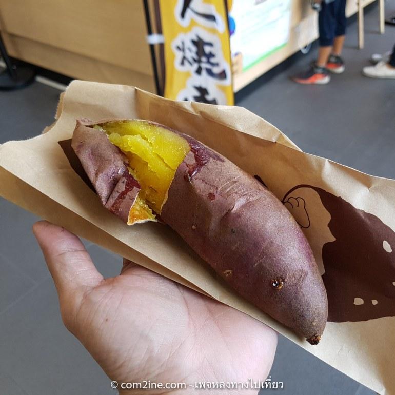 เนื้อใน มันเผาดองกี้ มันหวานญี่ปุ่นเผาเนื้อนุ่มๆ สีเหลืองนวล