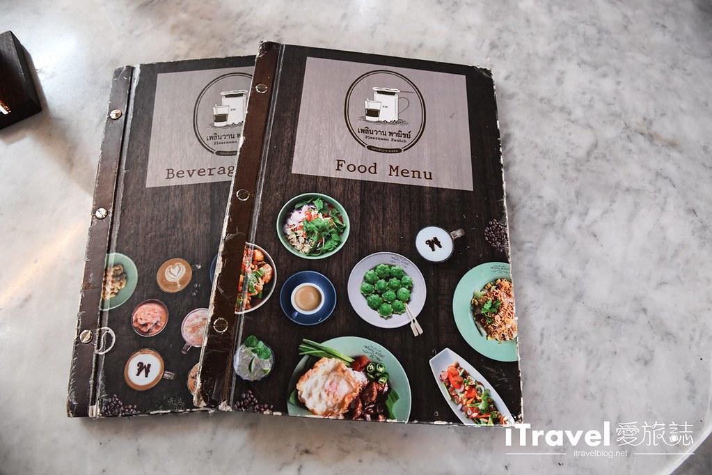 曼谷餐廳推薦 Plearnwan Panich (4)