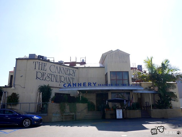 Cannery Seafood of the Pacific