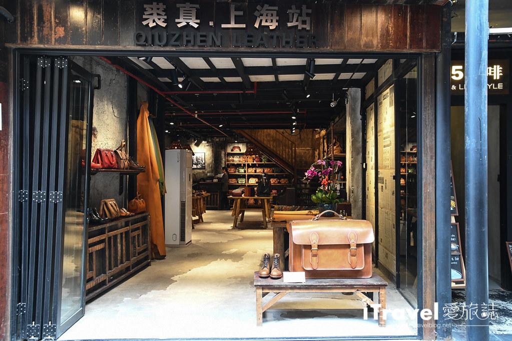 上海景点推荐 创意街区田子坊 (45)