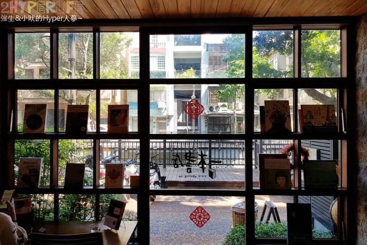47186717161 406c67f03f c - 在綠川河岸旁的書店裡享用家庭手作風味餐點,邊用餐邊享受書香整個好文青!