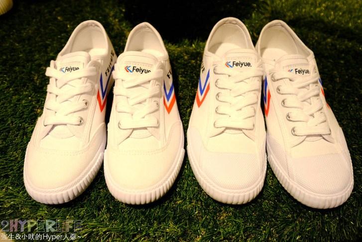31915565537 621a3218ea c - 熱血採訪│從法國紅回亞洲時尚圈的Feiyue小白鞋來台中啦!快閃櫃只到2/28!