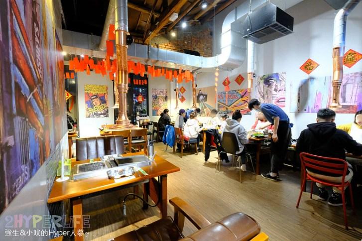 46186410235 f59dd64246 c - 菜豚屋 | 從日本開來台灣的韓式連鎖烤肉店!生菜包肉太6了,快來享受被五花肉攻擊的飽足感呀~