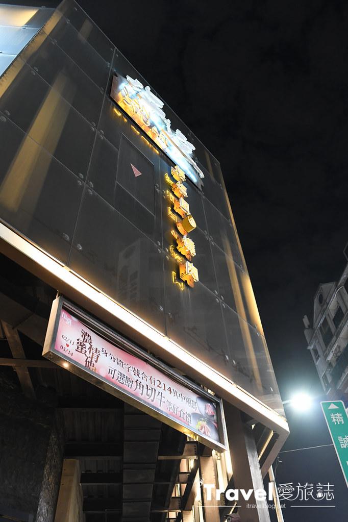 台中餐廳推薦 塩選輕塩風燒肉 (2)