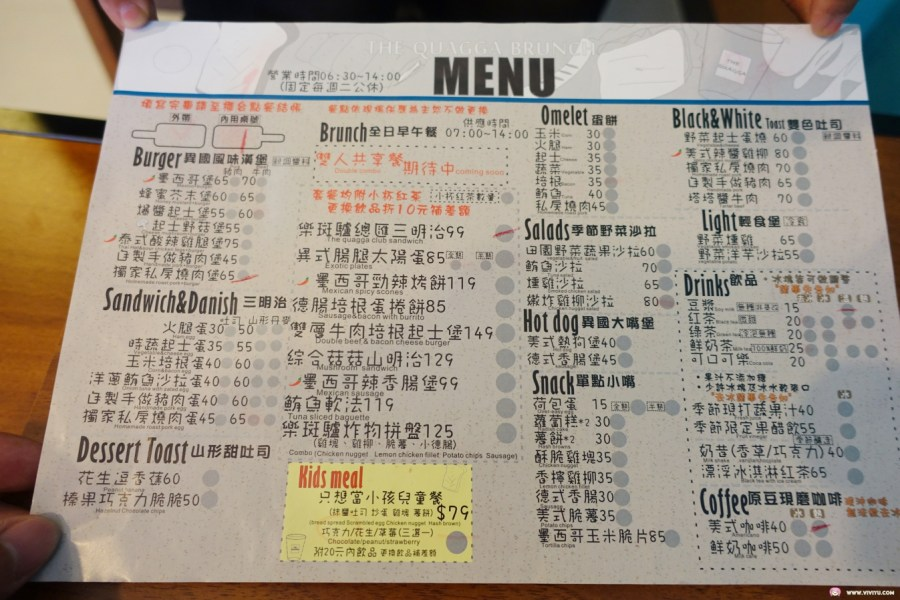 [龍潭美食]樂‧斑驢早午餐│國道三高架橋旁的平價美式早午餐.豐盛餐點讓整天精神飽滿 @VIVIYU小世界