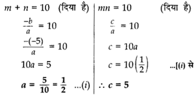 CBSE Sample Papers for Class 10 Maths in Hindi Medium Paper 4 S7