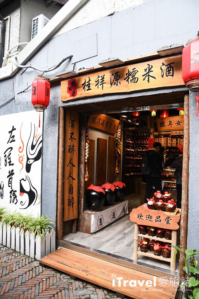 上海景点推荐 创意街区田子坊 (19)