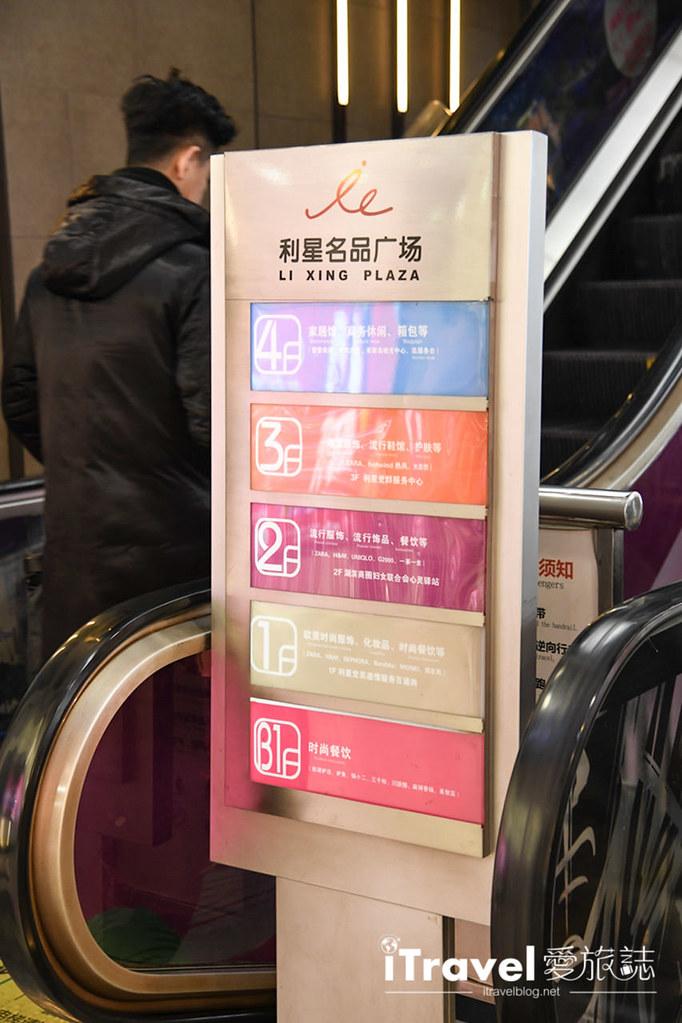 中國上海杭州行程攻略 (99)