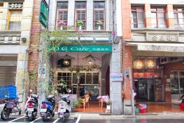 大稻埕花園旅店 DG Hotel