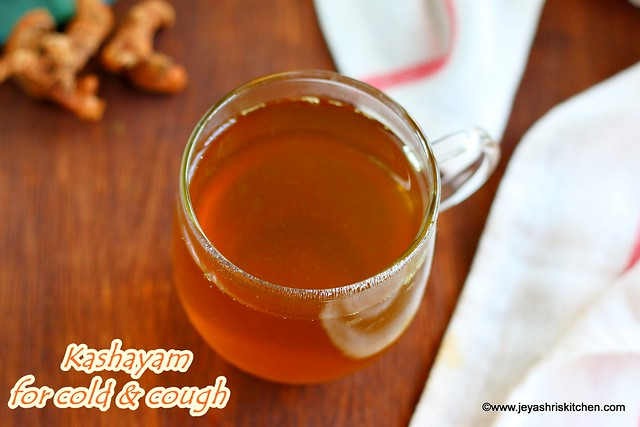 Kashayam for cold cough