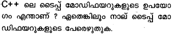Plus One Computer Application Model Question Papers Paper 3 27