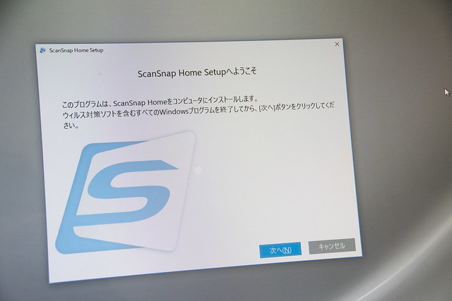 20181207230225-DSC_5948