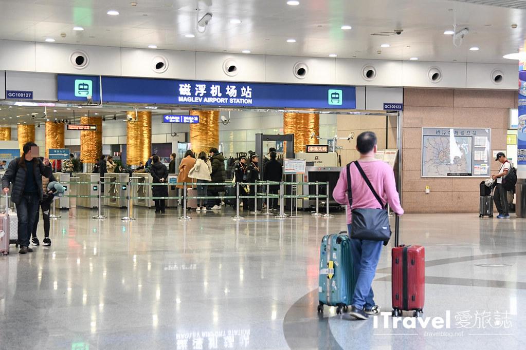 中國上海杭州行程攻略 (1)