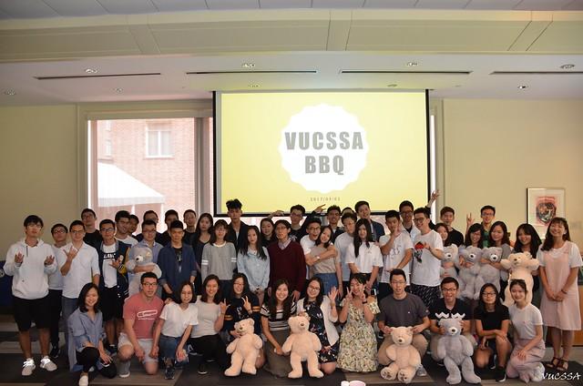 2017 VUCSSA BBQ