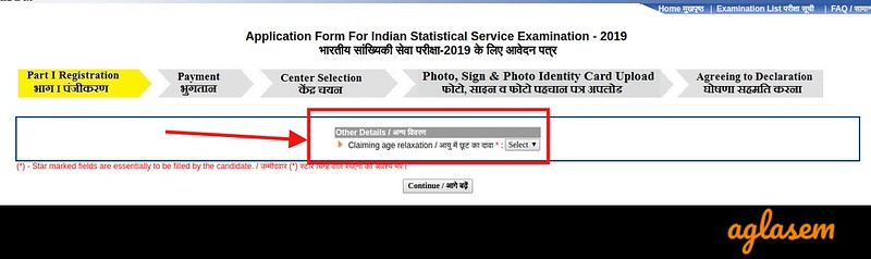 UPSC IES/ ISS Application Form 2019 - Claim for age relaxation