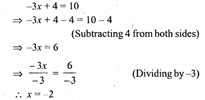 Selina Concise Mathematics Class 6 ICSE Solutions - Simple (Linear) Equations (Including Word Problems) - r16