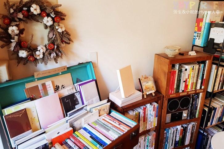 47134845292 f9377511f8 c - 在綠川河岸旁的書店裡享用家庭手作風味餐點,邊用餐邊享受書香整個好文青!