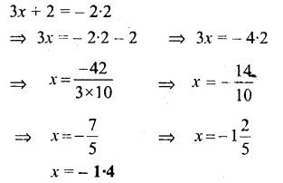 Selina Concise Mathematics Class 6 ICSE Solutions - Simple (Linear) Equations (Including Word Problems) - c16s
