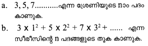 Plus One Maths Previous Year Question Papers and Answers 2018 Q14