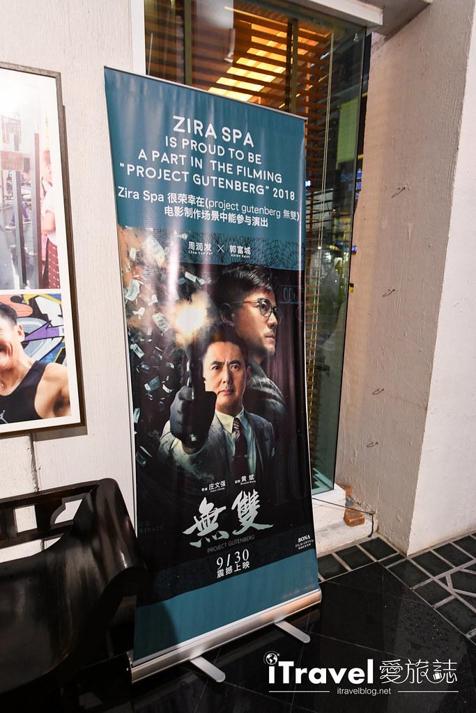 清邁SPA店家 Zira SPA (3)