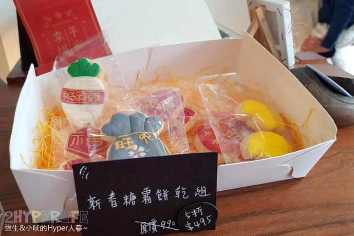 47320834872 ceca81e17d c - 清水人氣日式小清新感甜點店,泡芙蛋糕或日系刨冰都美美噠超好拍~