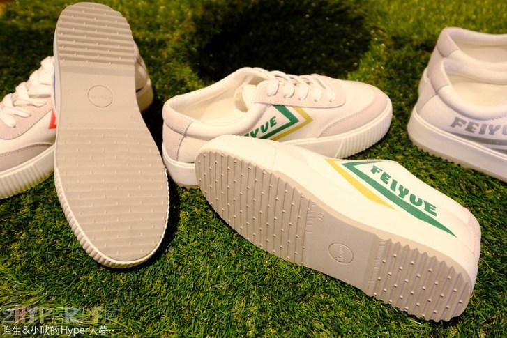 31915565857 4762190b98 c - 熱血採訪│從法國紅回亞洲時尚圈的Feiyue小白鞋來台中啦!快閃櫃只到2/28!