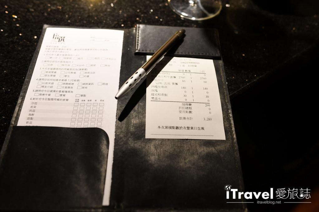 台中餐廳推薦 塩選輕塩風燒肉 (46)