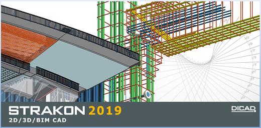 DICAD Strakon Premium 2019 x64 full license