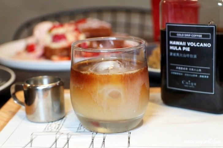 31973642337 343a70a79b b - 熱血採訪 台中奎克咖啡,網美最愛北歐風質感裝潢,推薦必喝冰滴咖啡