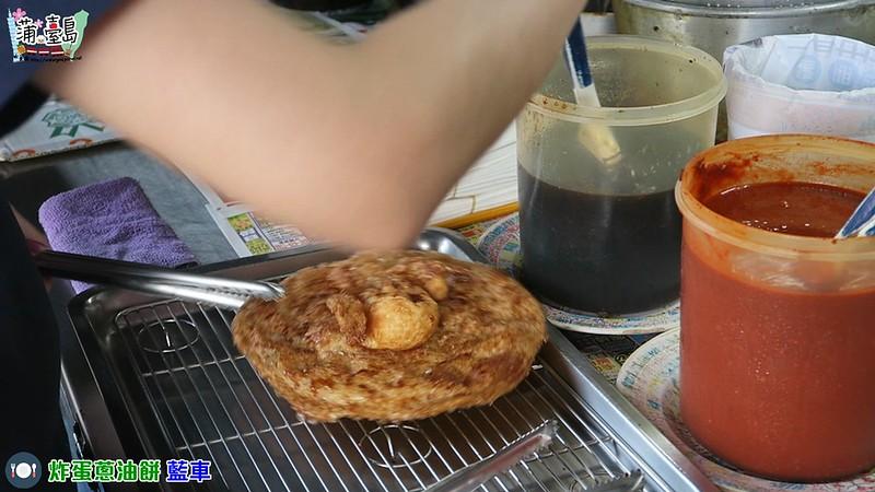 炸蛋蔥油餅12