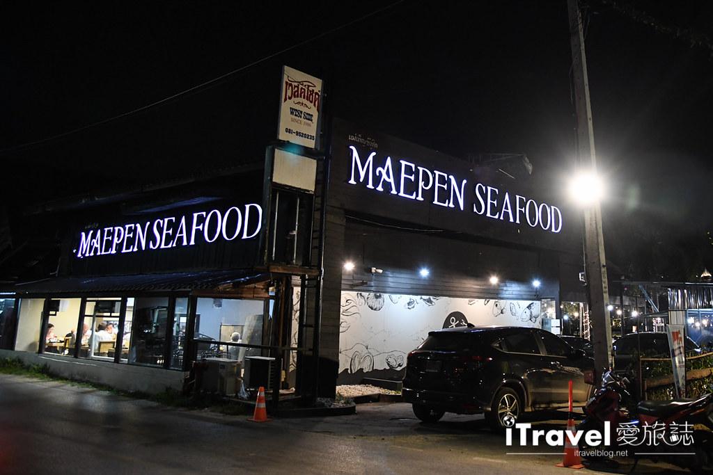 清邁海鮮餐廳 Maepen Seafood (2)
