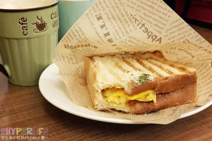 40496363043 2357105d59 c - 日光美蘇│食材用心的蔬食早午餐輕食咖啡,無肉不歡的捧油不要來!