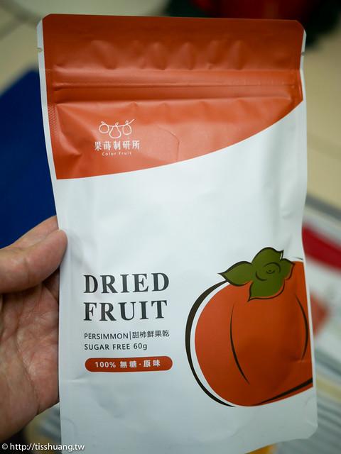 過年年節禮盒推薦|果蒔制研所|無添加天然果乾|原汁原味高品質無糖果乾 | TISS-玩味食尚